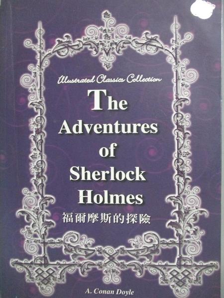 【書寶二手書T7/一般小說_MMK】The Adventures of Sherlock Holmes_A. Conan