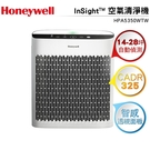 Honeywell InSightTM 空氣清淨機 HPA5350WTW 送加強型活性碳濾網2片
