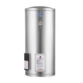 (全省原廠安裝)莊頭北20加侖直立式儲熱式熱水器TE-1200