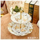 果盤 干果盆創意家用二層水果盤歐式客廳茶幾金果籃 AW8883【棉花糖伊人】