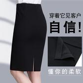 新款職業裝黑色包臀裙女士中長裙半身裙正裝工作裙一步裙女夏(快速出貨)