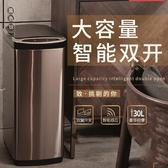 智能感應垃圾桶家用大號廚房客廳歐式長方形不銹鋼自動垃圾筒wl11044{黑色妹妹}