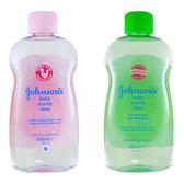 義大利 Johnsons 嬰兒油-原始香味(16.9oz)*2+蘆薈*2