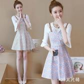 兩件式洋裝 新款涼感收腰碎花裙子吊帶兩件套裝連衣裙 EY4446 『MG大尺碼』