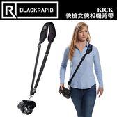 【現貨】BlackRapid 快槍俠 Kick 靚亮快槍女俠背帶 減壓背帶 相機肩帶 快速背帶 斜肩 側背