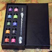 水晶玻璃筆蘸水筆創意生日禮物套裝 送女友老師同學 中秋節下殺