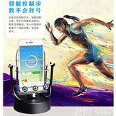 搖步器計步器搖擺器步數微信運動平安run金管家手機自動刷步神器 科技藝術館