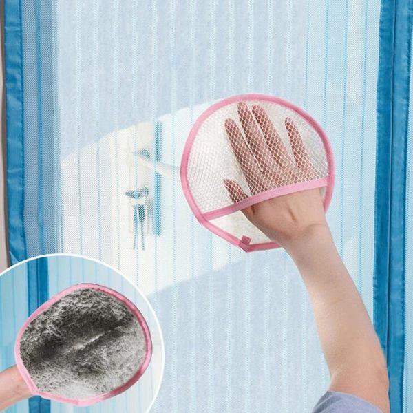 紗窗 門簾 清潔布 不掉毛 吸水 抹布 家用 紗網 除塵 手套 加厚 清潔巾