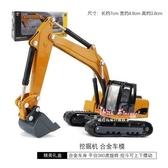 挖土機?卡威1:60挖掘機工程車模型仿真合金男孩兒童玩具車挖土機工程車 3款