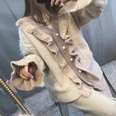 秋冬木耳邊喇叭袖麻花毛衣珍珠慵懶風寬鬆加厚針織開衫外套女 9號潮人館