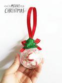 娃娃屋樂園~ʜᴏ!ʜᴏ!ʜᴏ!聖誕薄荷軟糖圓球 每顆45元/聖誕節禮物/交換禮物/婚禮小物