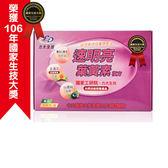 速明亮 超級葉黃素複方 30包/盒【速霸科技館】