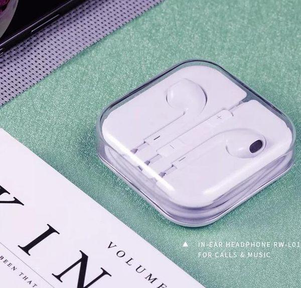 REMAX RW-L01 有線音樂 通話耳機