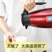 2升304不銹鋼內膽保溫壺戶外熱水瓶家用開水暖瓶水壺便攜式大容量 交換聖誕禮物