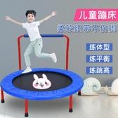 蹦蹦床 健身房家用兒童室內成人蹭蹭運動器材折疊彈力繩跳跳床T 2色