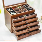 首飾盒 實木質首飾盒 歐式珠寶盒化妝盒公主手飾耳釘收納盒結婚禮物【限時折扣好康八折】