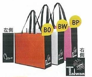 i台灣不織布袋(100入)-共三款-【Fruit Shop】