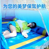 自動充氣防潮帳篷地睡墊子加厚露營戶外沖氣床墊單便攜 1995生活雜貨