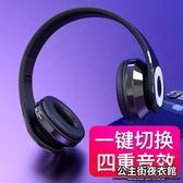 頭戴式耳機 無線耳機頭戴式藍芽重低音音樂帶麥電腦游戲運動耳麥插卡可線控FM