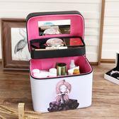 大容量化妝箱化妝品收納包防水韓國便攜手提化妝包盒專業多雙層女『潮流世家』