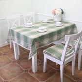 高檔美式鄉村綠色清新格子蕾絲邊棉麻桌布 茶几 野餐布 餐桌布