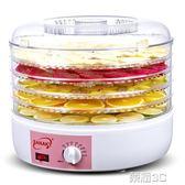 乾果機 乾果機食物脫水風乾機水果蔬菜寵物肉類食品烘乾機家用 JD 220v 新品
