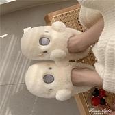 可愛卡通棉拖鞋女秋冬室內居家用防滑厚底毛絨月子棉鞋Ins 果果輕時尚