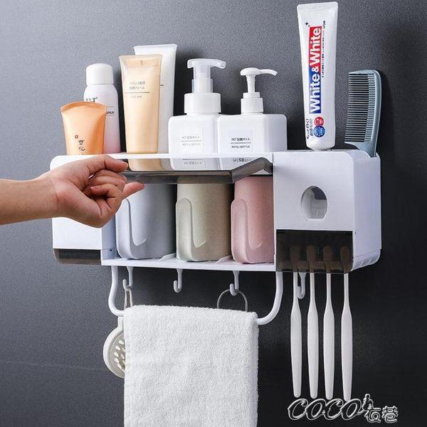 牙刷架 牙刷架置物架吸壁式衛生間刷牙杯牙具架子漱口杯套裝壁掛式收納架 新品