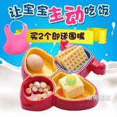 兒童餐具兒童餐具寶寶餐盤卡通飛機造型嬰兒吃飯碗小孩子寶貝飯碗防燙防摔
