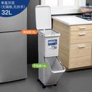 日式 垃圾桶 家用廚房客廳創意臥室大號 雙層分類帶蓋幹濕大垃圾箱  降價兩天