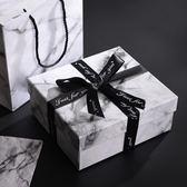 禮物盒-創意大理石禮品盒生日禮品包裝盒禮盒禮物盒精美盒子小號韓版簡約  提拉米蘇
