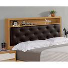 【森可家居】柯瑪5尺床片 7ZX179-5 木紋質感 雙人 床頭片 皮製 可置物