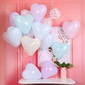 馬卡龍色系 愛心形氣球 結婚浪漫房間婚禮布置用品婚慶場景裝飾品洛麗的雜貨鋪
