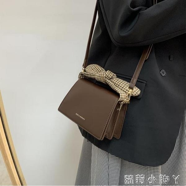 小包包女2020新款潮網紅春季百搭復古小方包時尚高級感單肩斜挎包 蘿莉新品