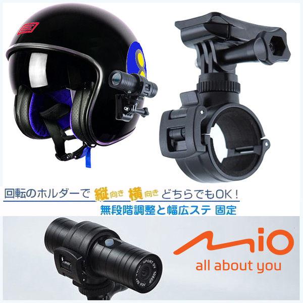 mio MiVue M510 M650 M580 plus快拆環狀固定底座支架金剛王減震固定座機車行車紀錄器車架固定架GOPRO6