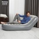 充氣懶人沙發榻榻米小戶型床臥室沙發單人休閒躺椅 樂活生活館