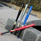 棒球棒 棒球棍防身武器 車載棒球棍防身 加厚合金鋼棒球桿   igo小時光生活館