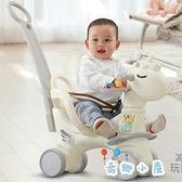 兒童搖搖馬搖椅兩用帶音樂多功能嬰兒小推車玩具【奇趣小屋】