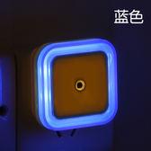 人體感應燈 小夜燈臥室床頭燈插座LED光控人體感應起夜燈禮物