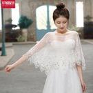 新娘披肩韓版大碼婚紗披肩鑲鉆白色春夏季薄款紗斗篷蕾絲披肩 居樂坊生活館