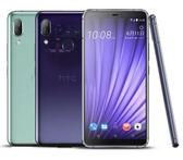 送保護殼↗ HTC U19e (6G/128G) 6吋 娛樂美拍機 支援虹膜解鎖 (U19E) (公司貨/全新品/保固1年)