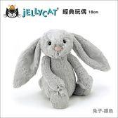 ✿蟲寶寶✿【英國Jellycat】最柔軟的安撫娃娃 經典兔子玩偶(18cm) 銀色