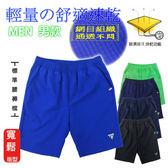 【蜜蜂家族】情侶款男款透氣速乾輕量慢跑褲M,XL(台灣原料台灣製造)