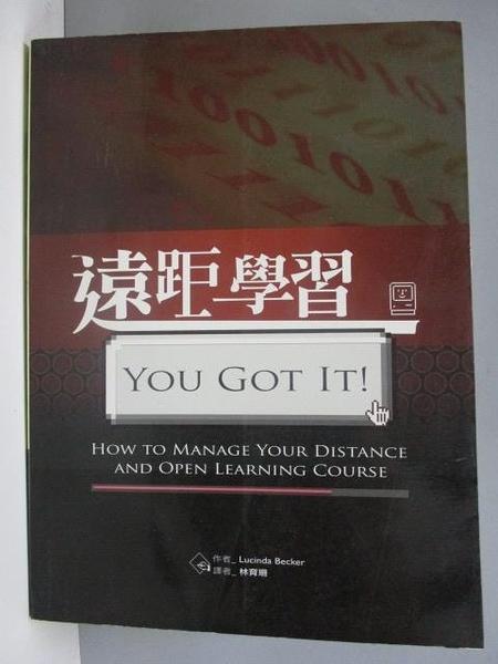 【書寶二手書T3/財經企管_XAK】遠距學習You Got It!_20K原價_350_Lucinda Becker