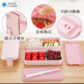 便當盒 日本ASVEL單層/雙層分隔便當盒 可微波飯盒野餐盒學生便攜午餐盒