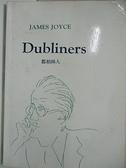 【書寶二手書T4/原文小說_CJR】都柏林人Dubliners_Joyce, James