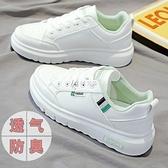 小白鞋女新款透氣防臭低幫板鞋女學生韓版百搭軟底休閒運動鞋