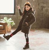 2018新款女童秋冬外套 韓版洋氣中大兒童裝 時尚女孩外套 兒童保暖外套 小女孩中長款外套