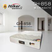 客約商品 德國優客名床 進口布天然乳膠護背獨立筒床墊 7尺雙人(GH-858)