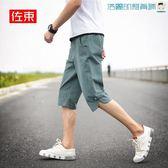 七分褲子男韓版薄款休閒五分褲洛麗的雜貨鋪